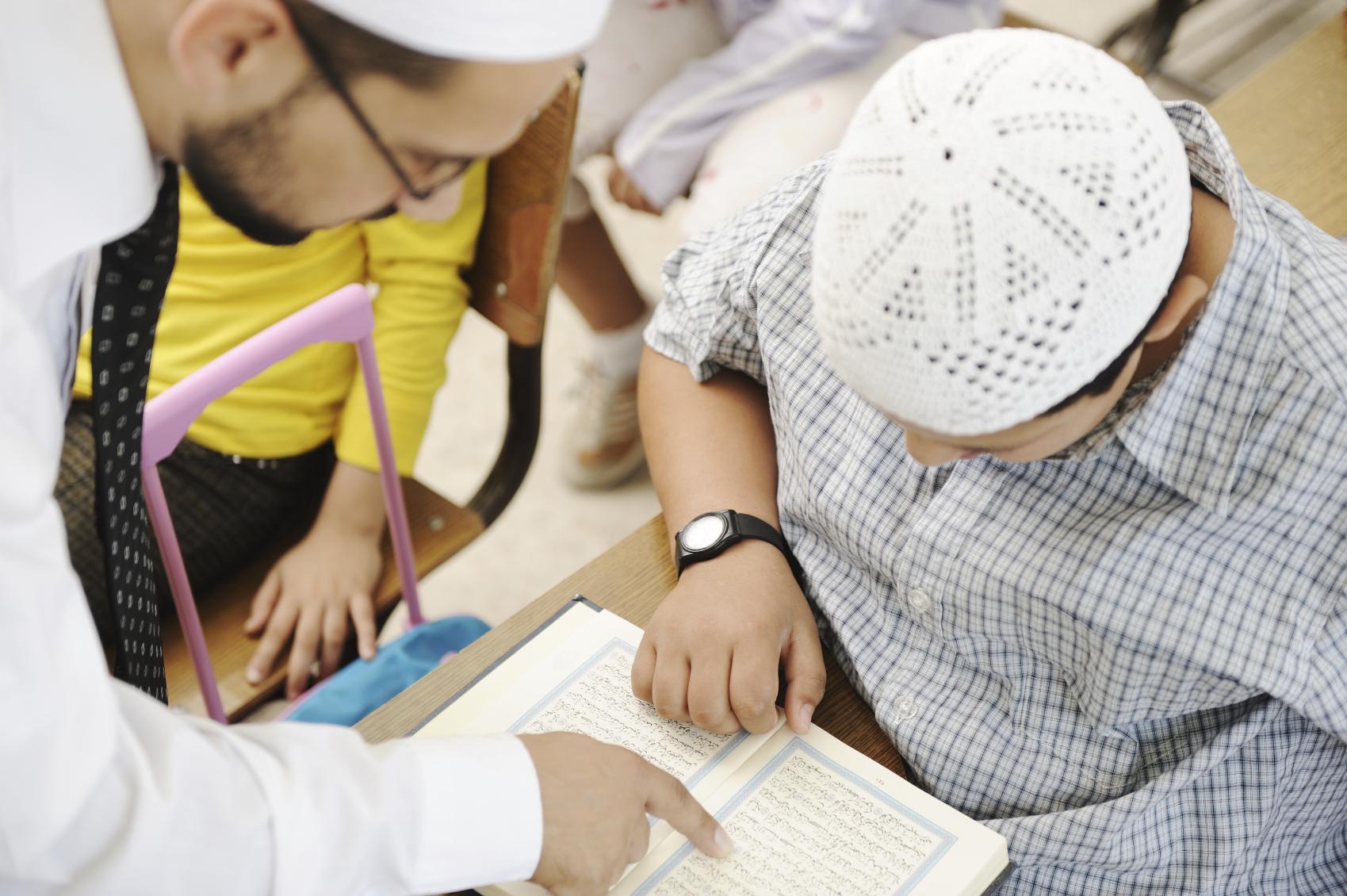 Qur'an Teaching