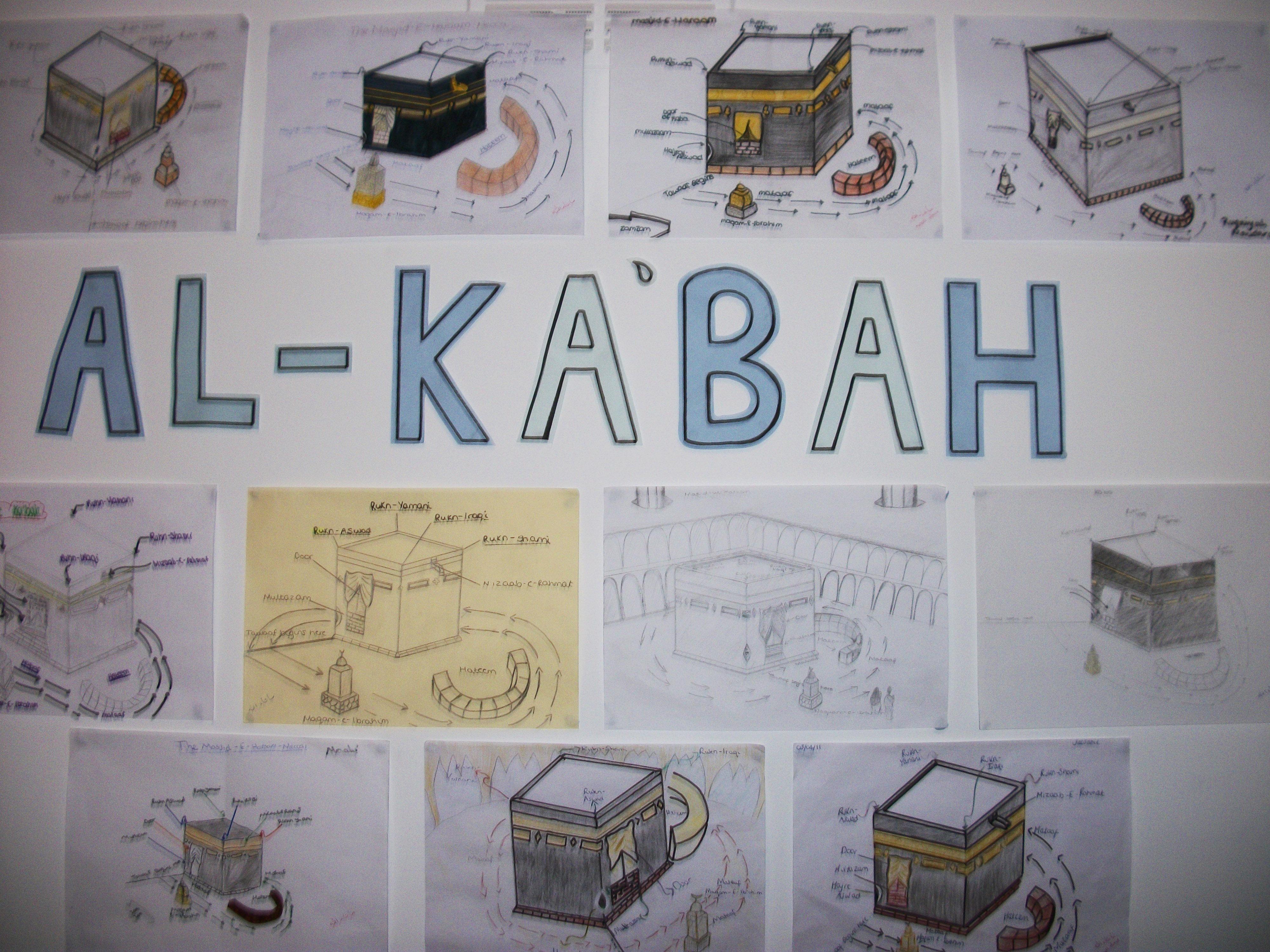 Al Kabah